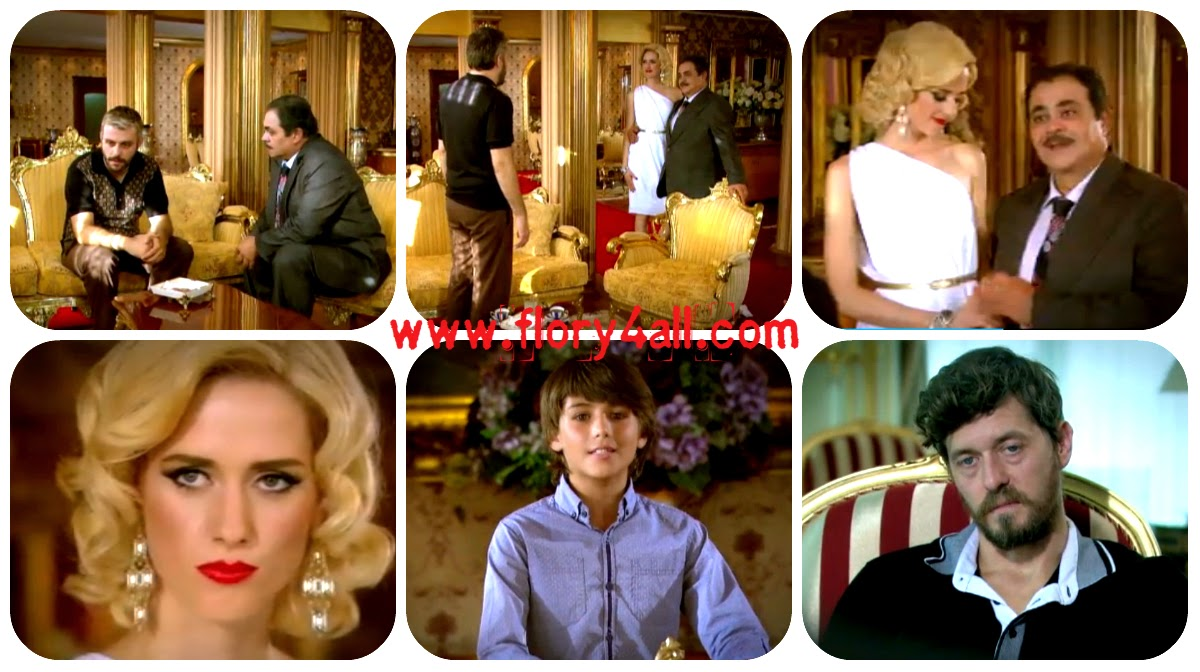 Carolin, Mustafa, Hakan, Ekrem, Soner