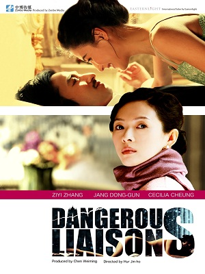 Watch Dangerous Liaisons Movie Online Free