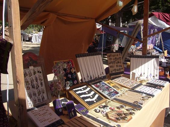 Pr ximas ferias for Proximas ferias en barcelona