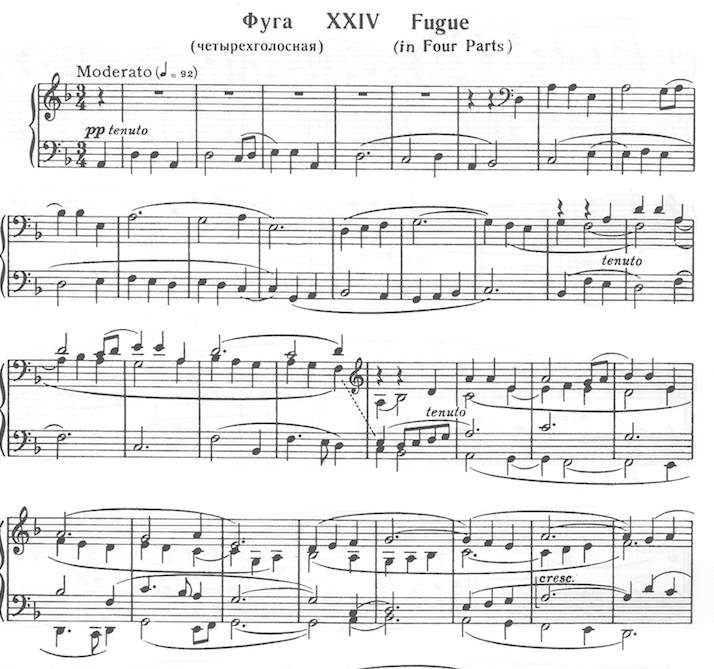 24 preludes and fugues for piano op 87 dsch