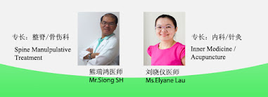 HongYi TCM Healthcare Pte Ltd
