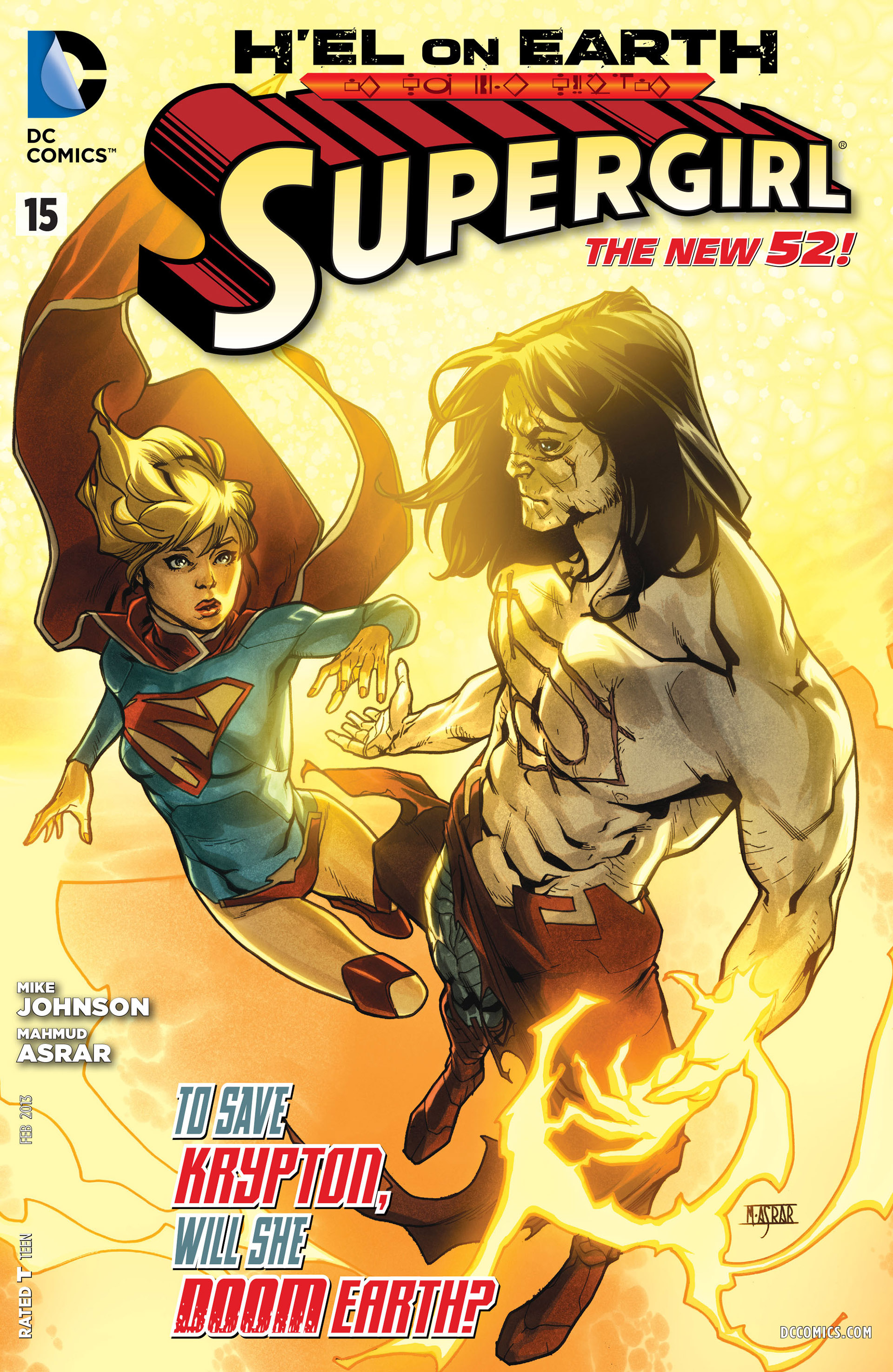 Supergirl (2011) issue 15 - Page 1