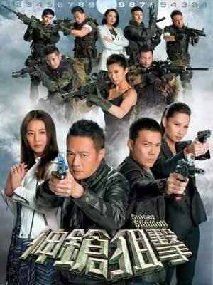 Thần Thượng Thư Kích 2013 30/30 Tập - Sniper Attack 2013