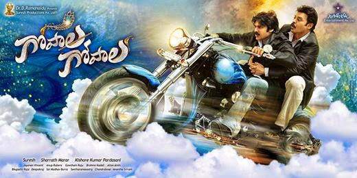 Gopala Gopala Telugu movie songs