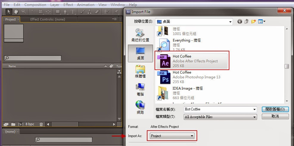 Importing AI、 aep Files in AE 07