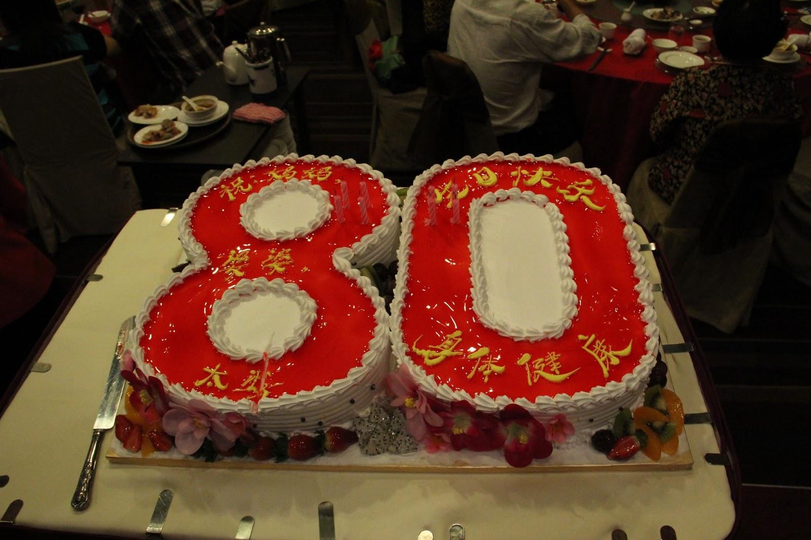 Grandmas 80th Birthday Celebration B E C C A