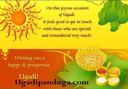 Ugadi greetings best and latest collection of happy ugadi telugu wishes ugadi telugu sms in friends ugadi wishes in telugu best ugadi quotes in telugu ugadi greetings m4hsunfo