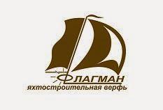 Яхтостроение в Украине