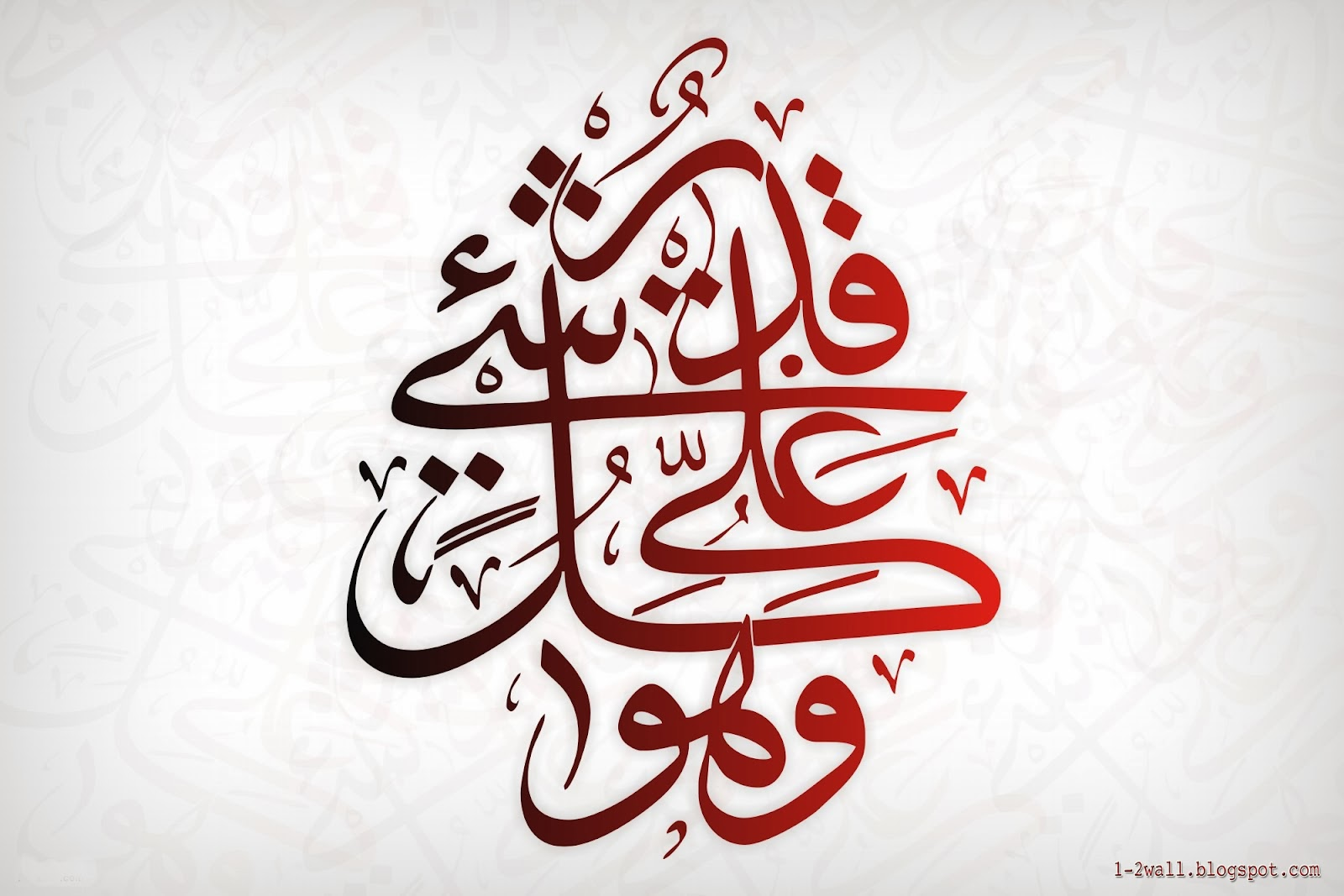 Islamic Arts Calligraphy Islamic Wallpapers Islamic Arts