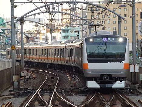 中央線 通勤快速 高尾行き E233系