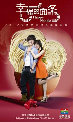 Quán Mì Hạnh Phúc - Happy Noodle