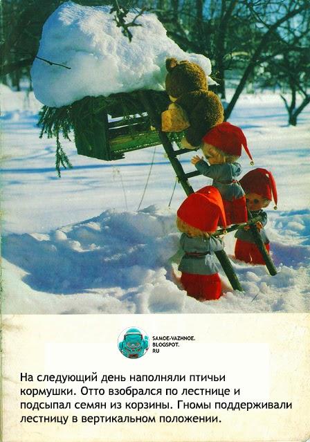 Детские книги 1990е