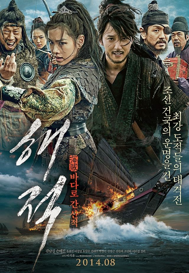 an introduction to pirates and the movies Introduction to pirate pictures ahoy there, mateys tcm takes to the high seas this month as the popular franchise friday night spotlight focuses on pirate pictures.