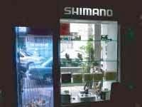 Kedai Shimano Di Penang