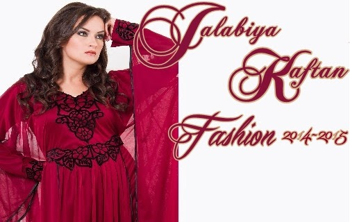Jalabiya Fashion 2014