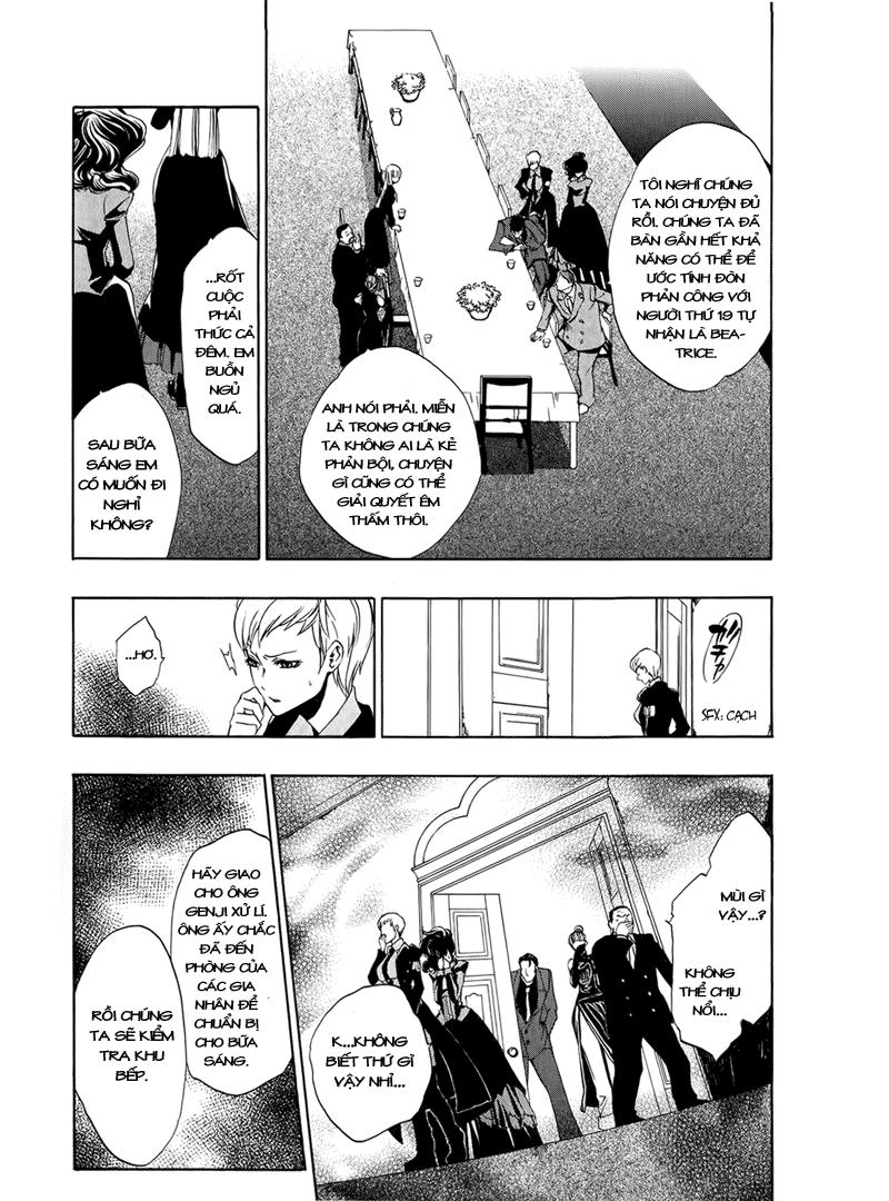 Umineko no Naku Koro ni Episode 3: Banquet of the Golden Witch chap 8 - Trang 44