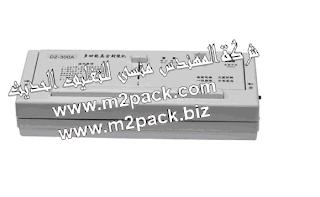 ماكينة الفاكيوم المنزلية موديل 604 M2Pack machine التى نقدمها نحن شركة المهندس منسي للصناعات الهندسيه و توريد جميع مستلزمات التغليف الحديث – ام تو باك