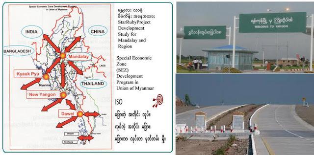 Zaw Aung (Mone Yar)