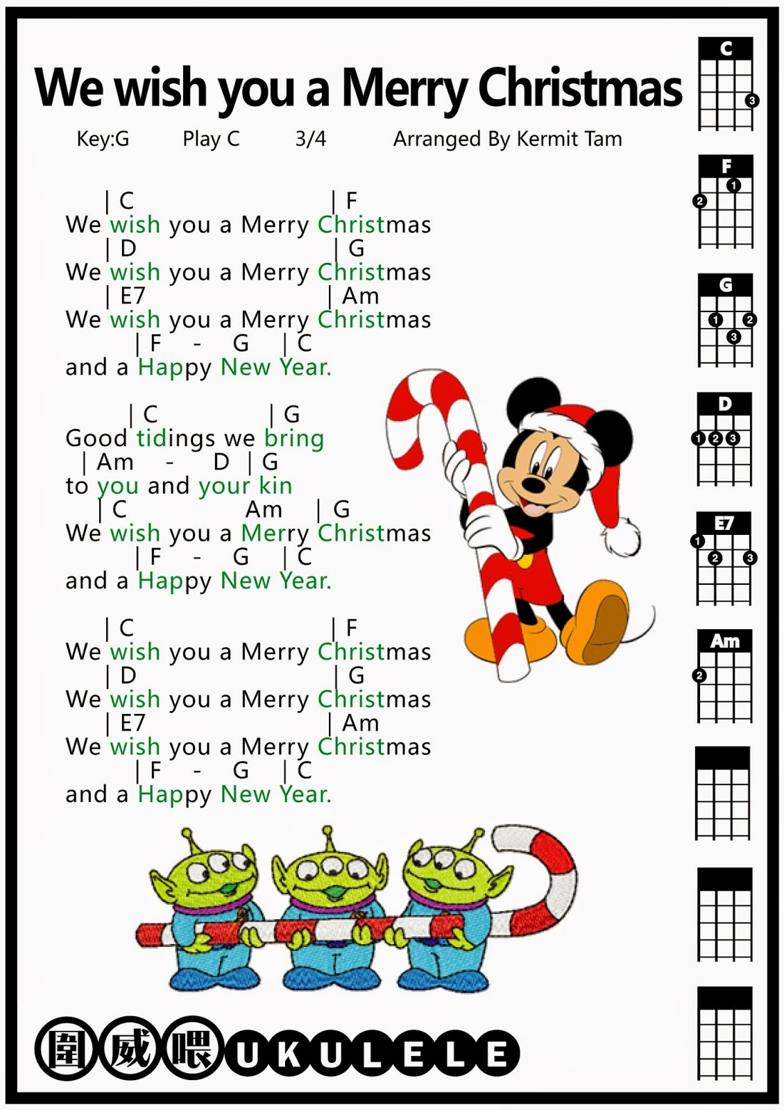 圍威喂ukulele: We wish you a Merry Christmas [ukulele tab]