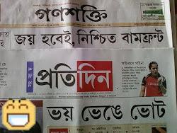 Ganashakti 's false propaganda..
