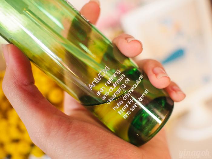 Shu Uemura Anti/Oxi Cleansing Oil
