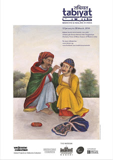 Art News, Tabiyat: Medicine and Healing in India, Mumbai, Art Scene India Recommends