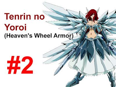 Heaven's wheel Armor, Erza Scrlet