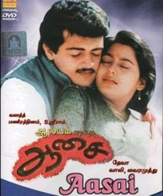 Watch Aasai (1995) Tamil Movie Online