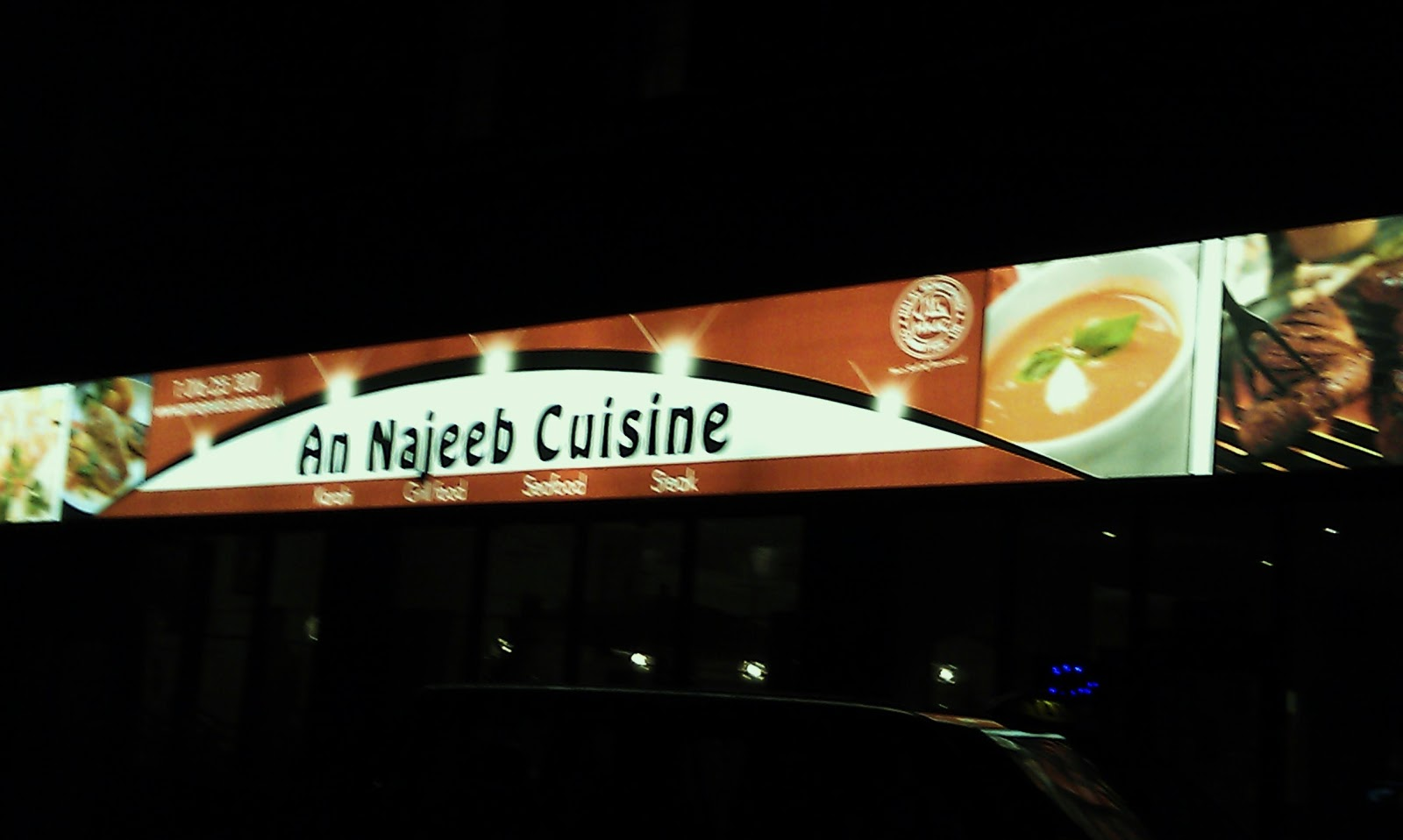 Muslimah 39 s kitchen restaurant review an najeeb cuisine for An najeeb cuisine leicester