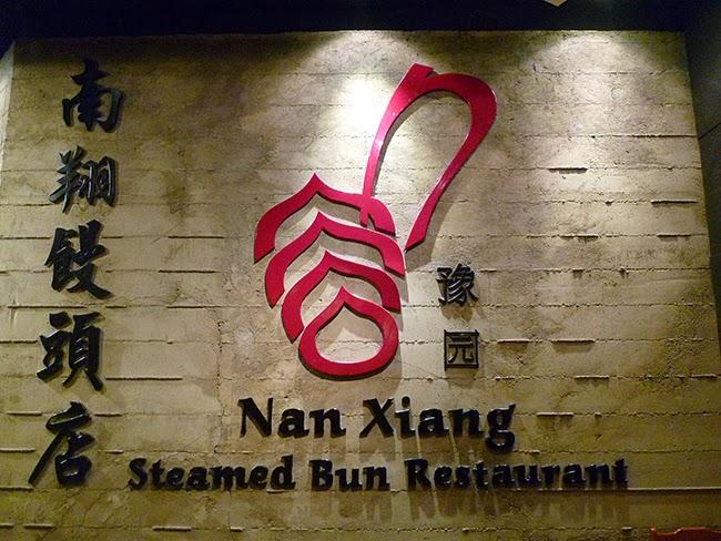 Restaurante Nan Xiang de Yakarta