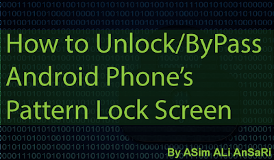 How To Bypass Android Pattern Lock