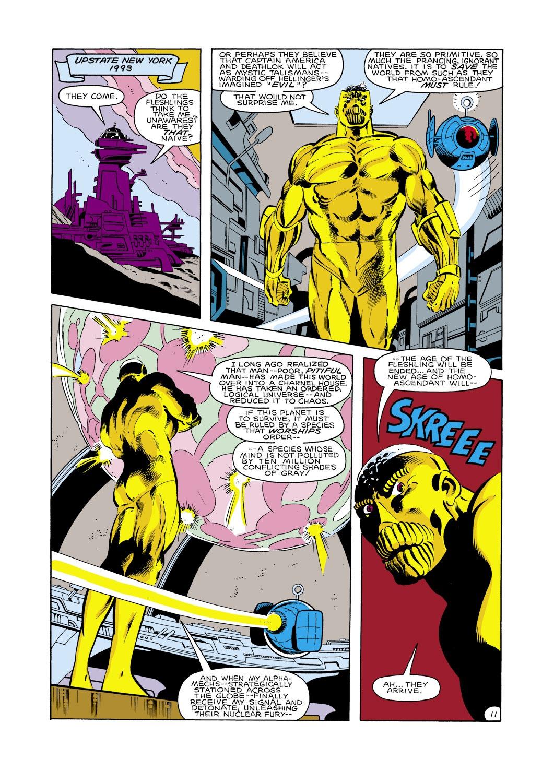 Captain America (1968) Issue #288 #204 - English 12