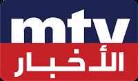 ▼ MTV Líbano