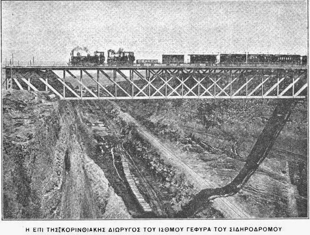 Las obras del canal de Corinto, en 1893