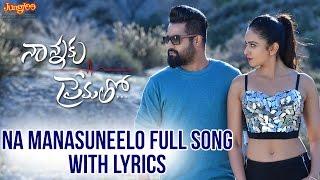 Naa Manasu Neelo Full Song With Lyrics II Nannaku Prematho Movie II Jr. NTR _ Rakul Preeet Singh