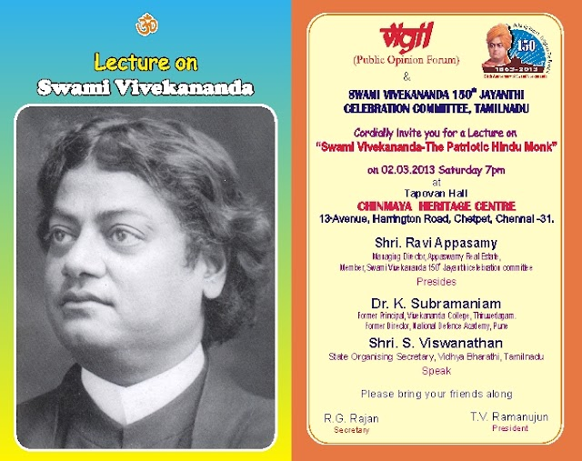 'VIGIL' organises meeting on 'Swami Vivekananda-The Patriotic Hindu Monk'