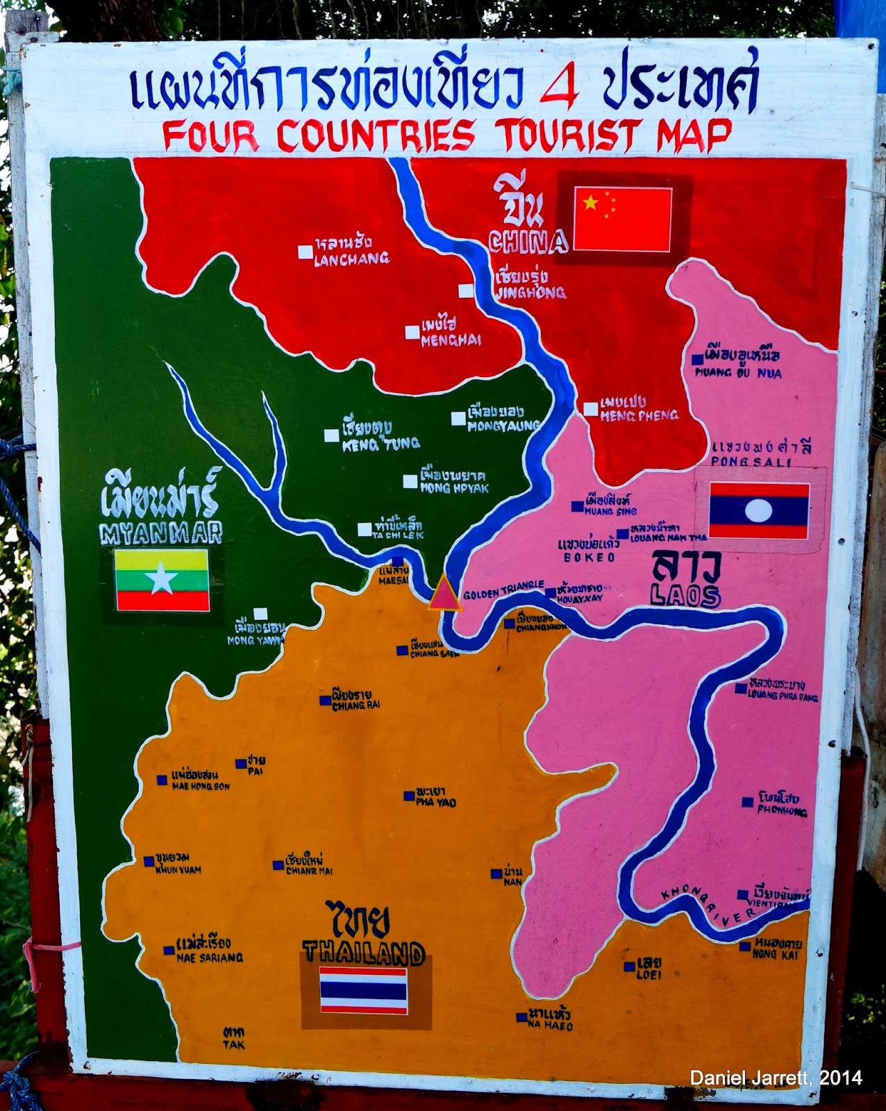 Golden Triangle Thailand Chiang Saen