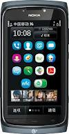 Nokia 801T, specifications of nokia 801T, Nokia anna OS, Nokia coming smartphone