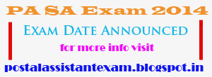 Exam Date Announced