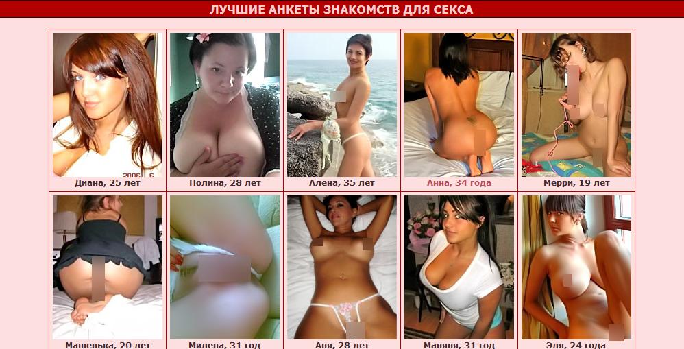 Секс Чат Рязань
