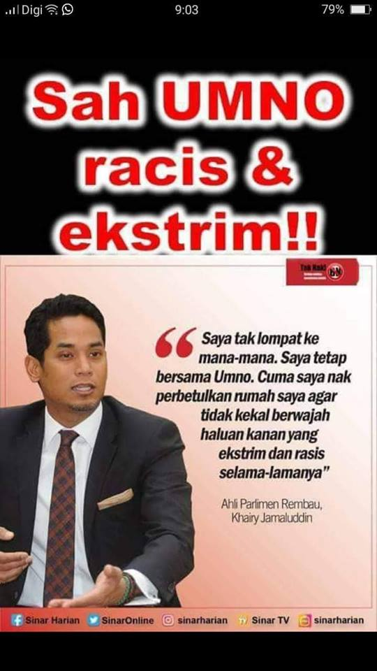 "PASNO ( PARTI SUCI LOBAI ""D""WANG N KERIS TELANJANG ; "" RACIST N RELIGIOUS  EXTREMIST "" !!  PARTY !!"