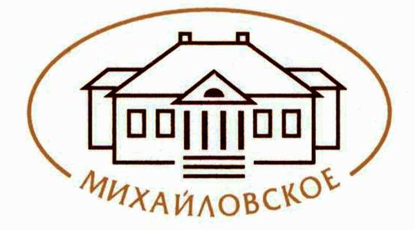 Государственный музей-заповедник А.С. Пушкина «Михайловское»