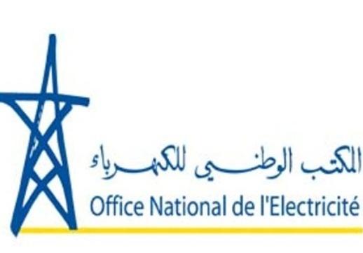 The professional web - Office national de l electricite et de l eau potable ...