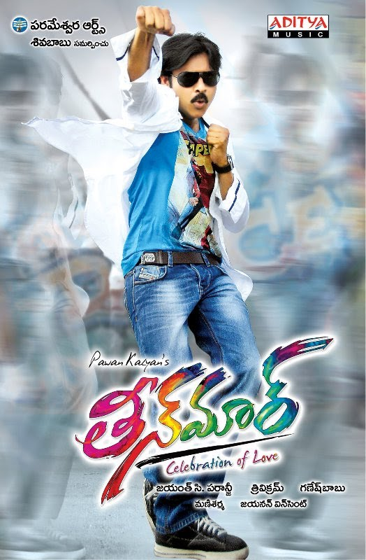 Mr. Perfect (2011) 320Kbps 128Kbps Telugu Mp3 Songs Free Download Mediafire