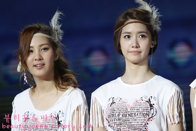 Yoona SNSD Picture