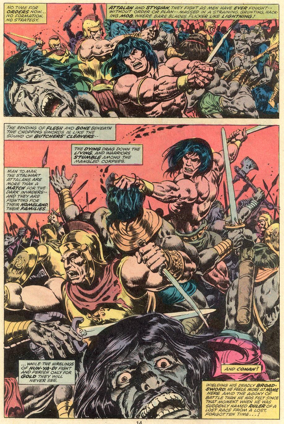 Conan the Barbarian (1970) Issue #81 #93 - English 9