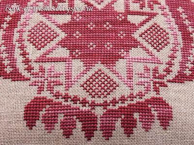 как вышивать меланжевыми нитками