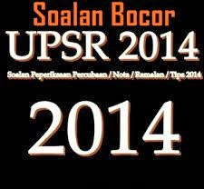 UPSR Sains 2014 Bocor