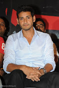 Mahesh Baby Photos Handsome Stills Dookudu Successmeet-thumbnail-6
