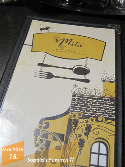 Mita Pasta米塔義式廚房-菜單